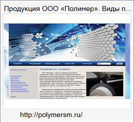 Продвижение сайта в Десногорск размещение ваших статей сми